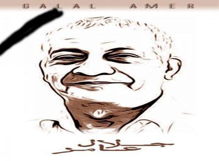 Jalal Amer