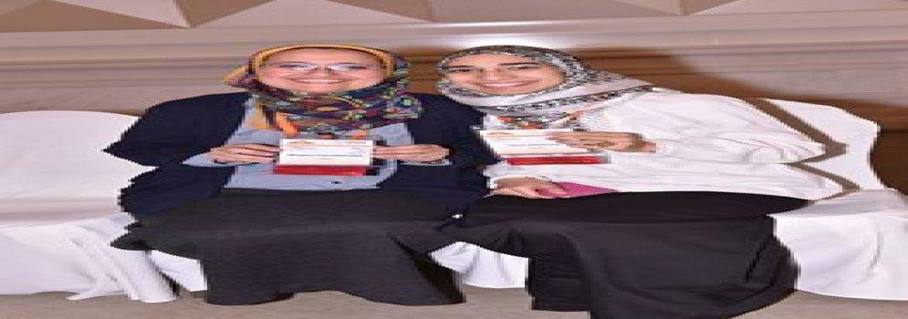 TESOL Arabia International Conference