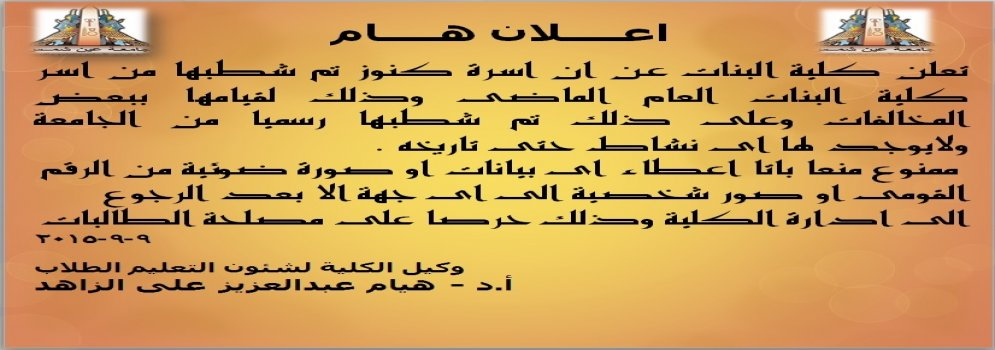 اعــــــلان هــــام
