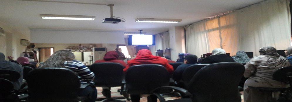 الإجتماع الأول لمندوبين الأقسام و وحدة تكنولوجيا المعلومات