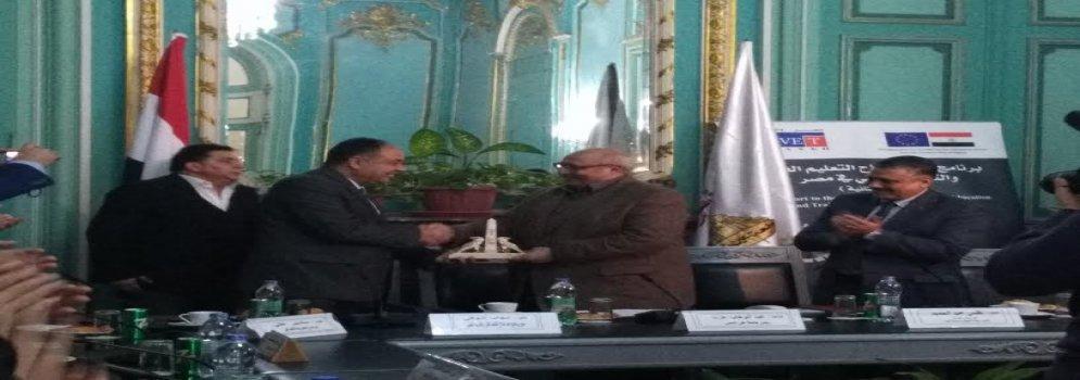 L'Université Ain Shams a signé un protocole de coopération à l'appui de la réforme de l'enseignement technique