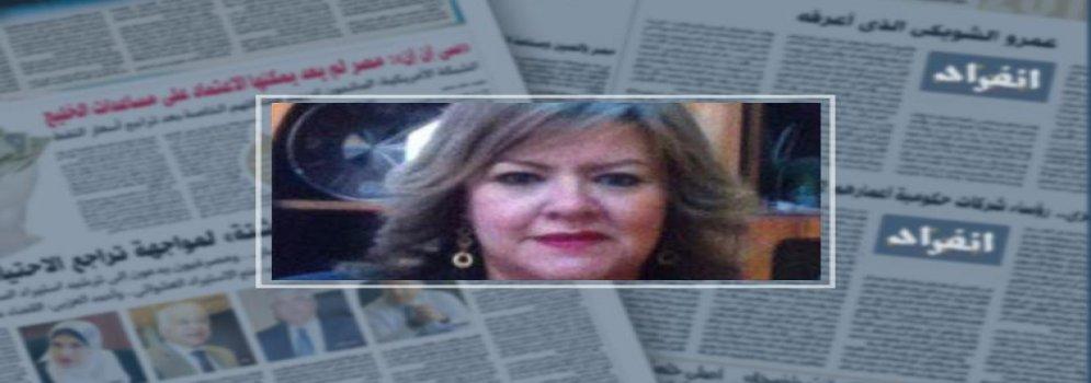 الدكتورة حنان السعيد محمد على مديرا لمركز التعليم المفتوح