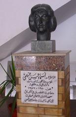 Asma Fahmy