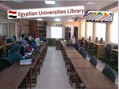 EUL (Egyptian Universities Library)