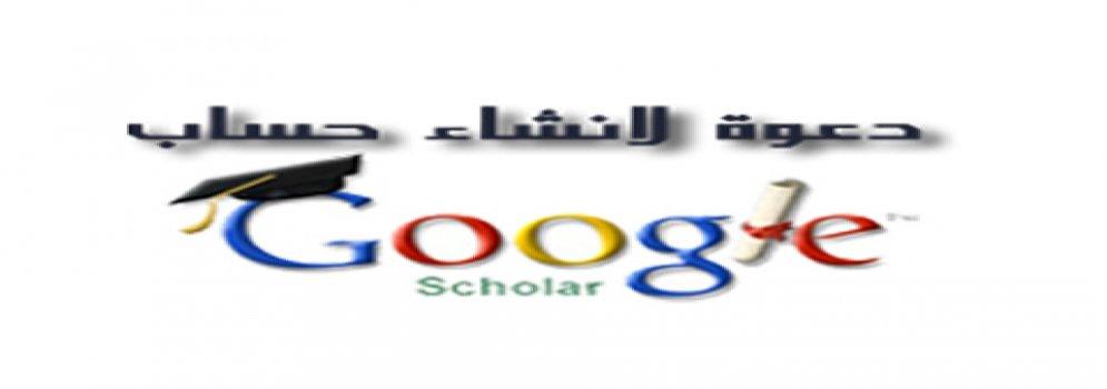 asu eg arabic article