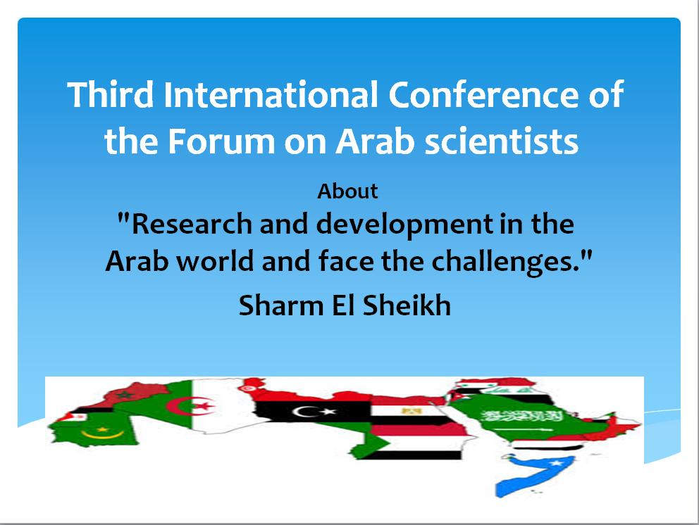 Third International Conference of the Forum on Arab scientists